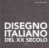 Disegno italiano del XX secolo