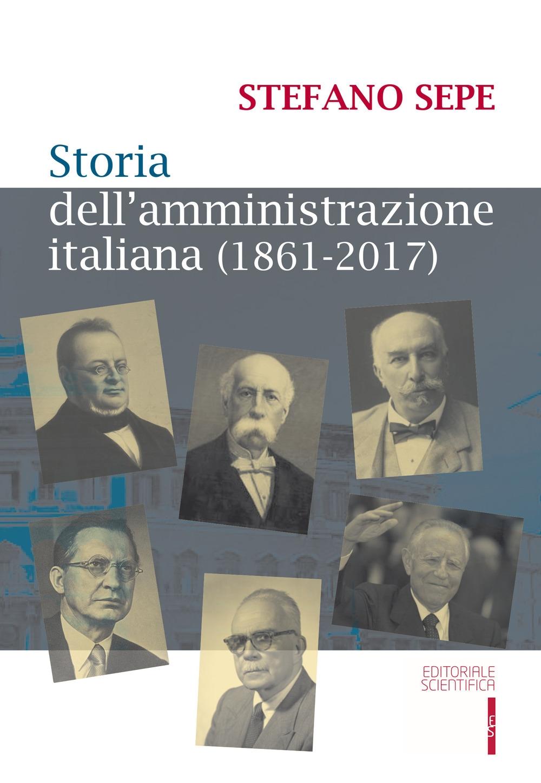 Storia dell'amministrazione italiana (1861-2017)