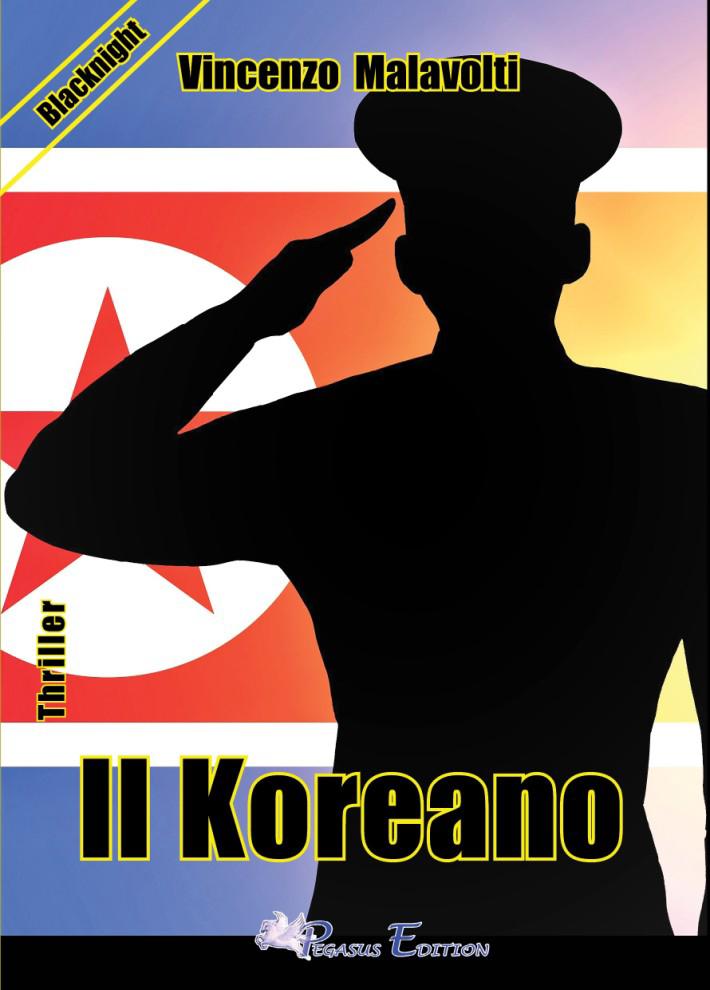 Il koreano