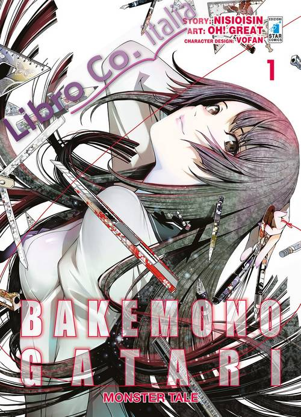 Bakemonogatari. Monster tale. Vol. 1