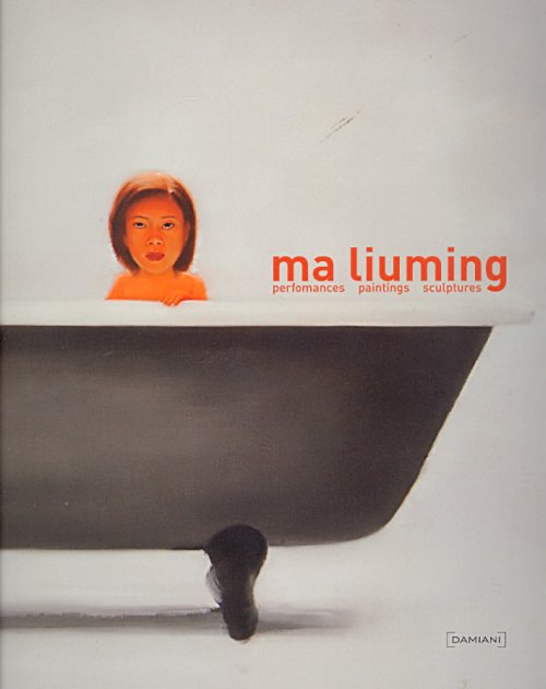 Ma Liuming. Perfomances. Paintings. Sculptures.