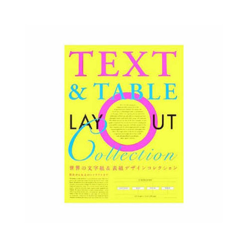 Text and Table Layout Collection.