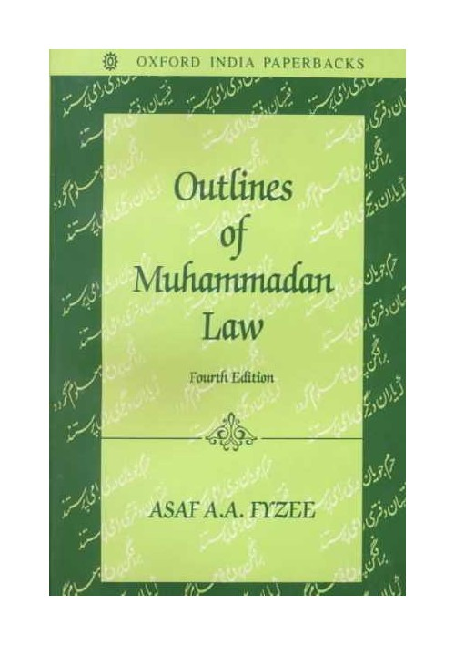 Outlines of Muhammadan Law.