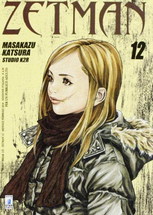 Zetman. Vol. 12.