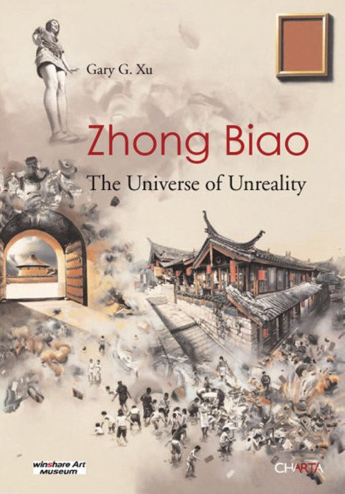 Zhong Biao. The universe of unreality.