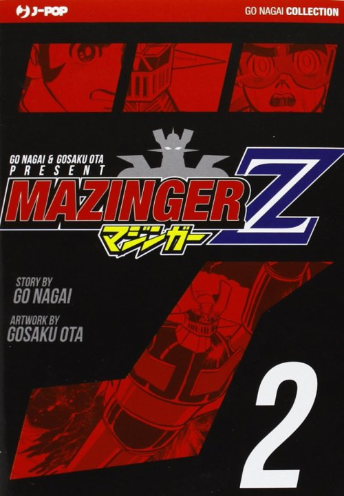 Mazinger Z. Ultimate edition. Vol. 2.