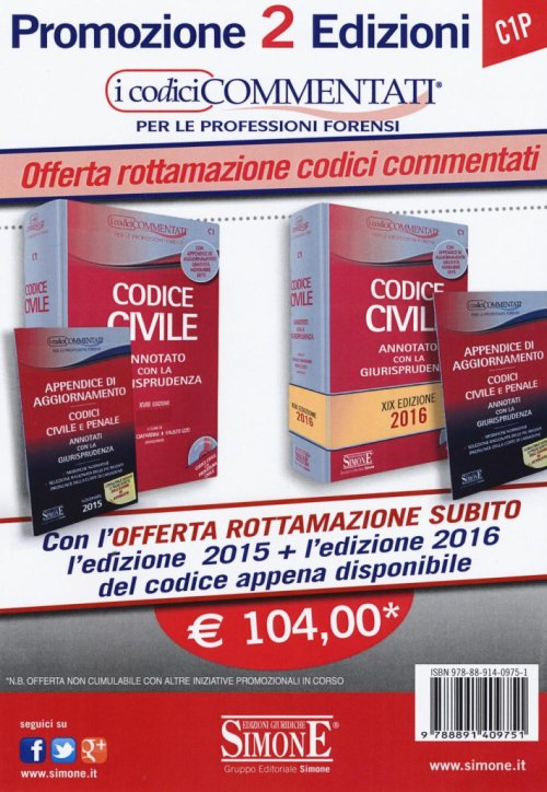 Codice civile commentato 2015-2016. Con CD-ROM.