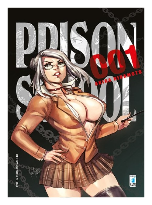 Prison school. Variant edition. Vol. 1.