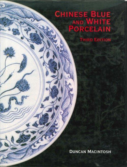 Chinese Blue and White Porcelain.