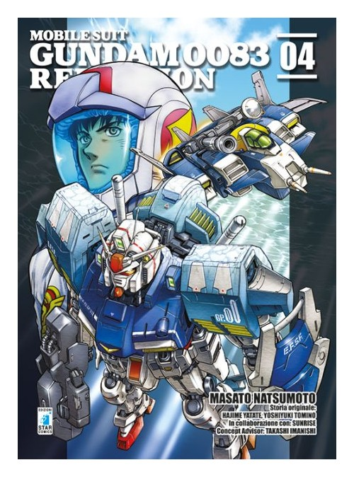 Rebellion. Mobile suit gundam 0083. Vol. 4.