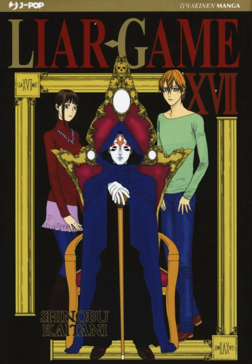 Liar Game. Vol. 17.