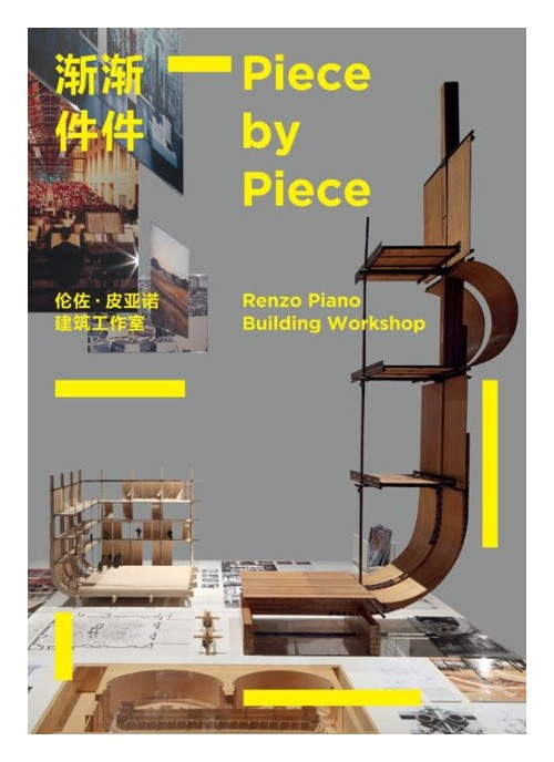 Piece by Piece. Renzo Piano Building Workshop.
