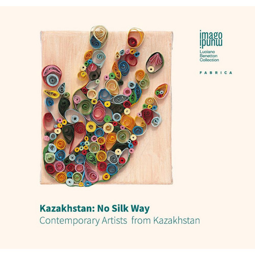 Kazakhstan. No Silk Way.
