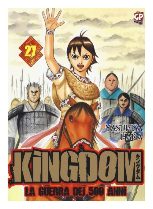 Kingdom. Vol. 27.