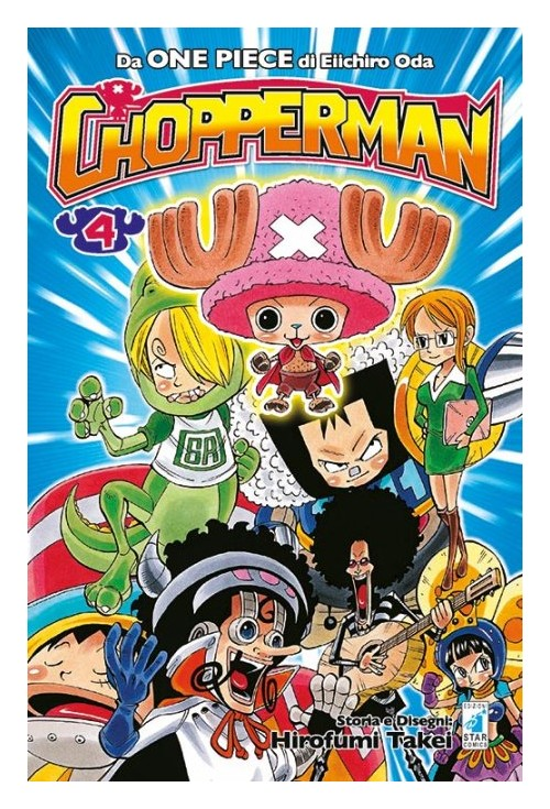 Chopperman. Vol. 4.