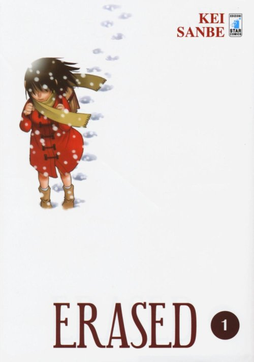 Erased. Vol. 1.