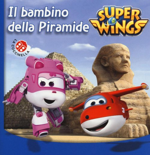 Sahara! Super Wings.
