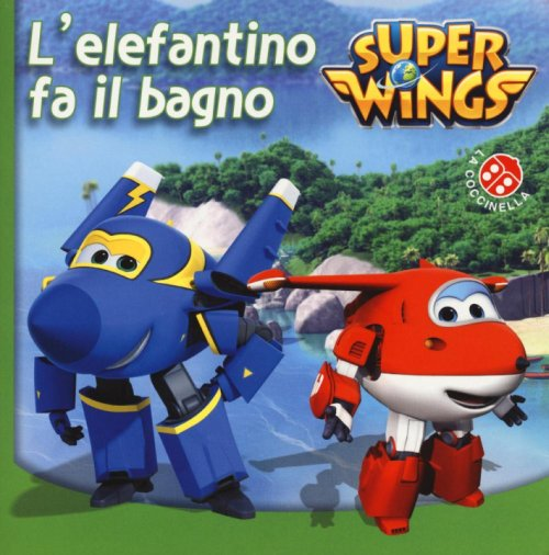 Samba! Super Wings.