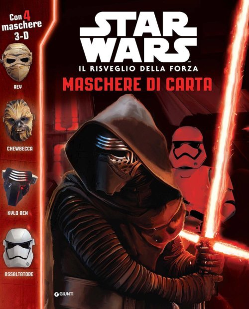 Maschere di carta. Star Wars.