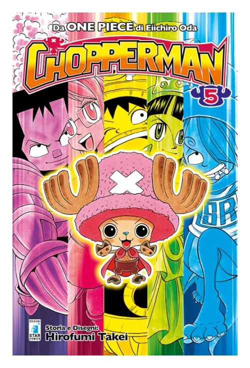 Chopperman. Vol. 5.