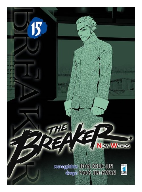 The Breaker new waves. Vol. 15.