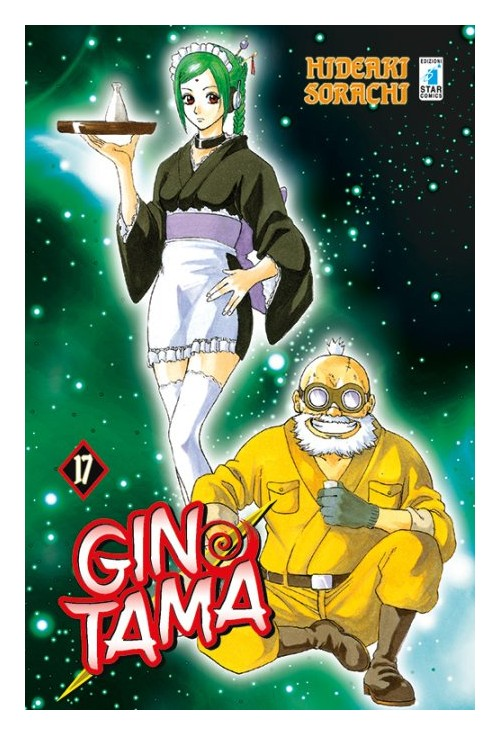 Gintama. Vol. 17.