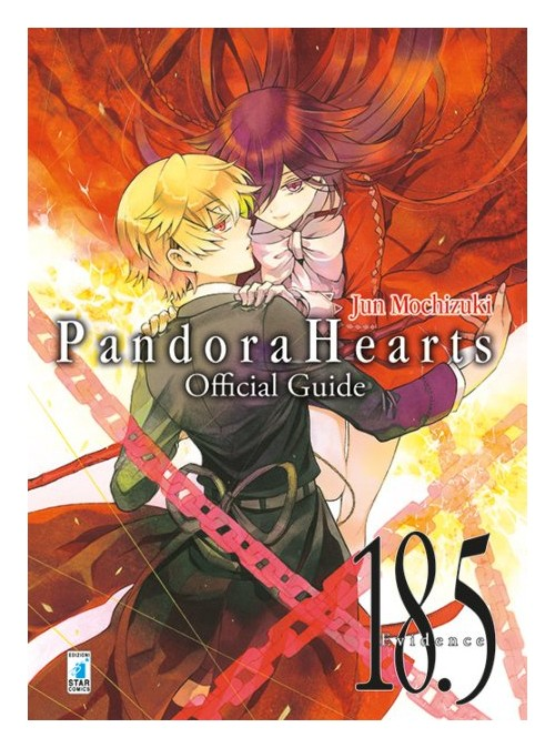 Pandora hearts. Official Guide 18.5: Evidence.