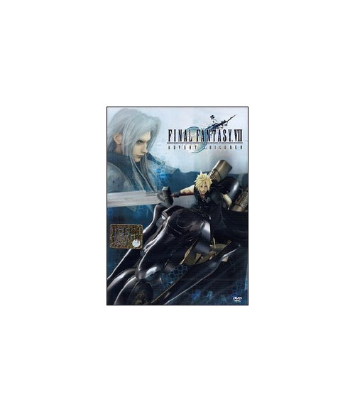 Final Fantasy VII. Advent Children. DVD.