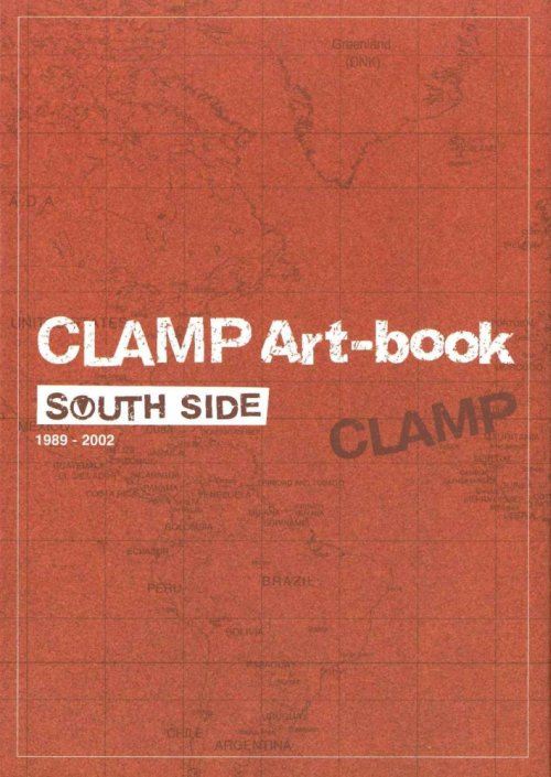 Camp art-book south side.