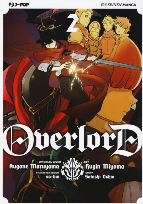 Overlord. Vol. 2.
