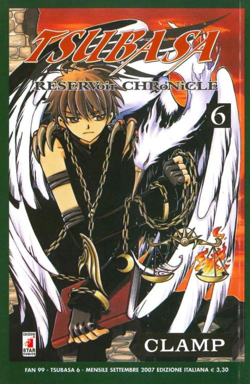 Tsubaba reservoir chronicle. Vol. 6.