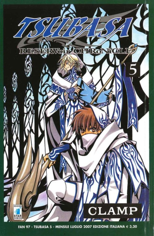 Tsubaba reservoir chronicle. Vol. 5.