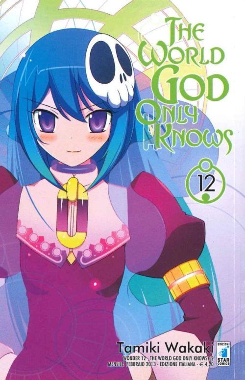 The world god only knows. Vol. 12.