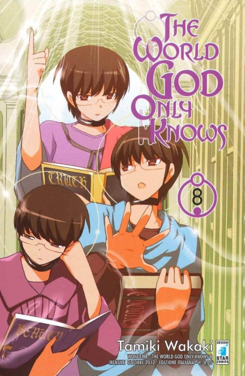 The world god only knows. Vol. 8.