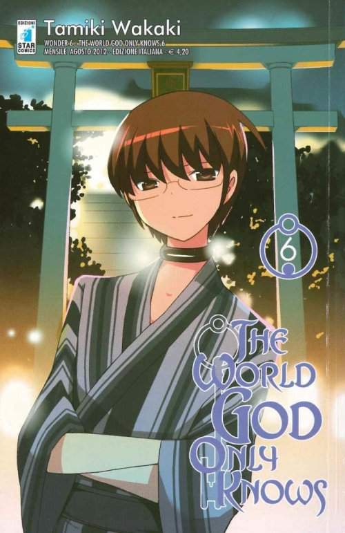 The world god only knows. Vol. 6.