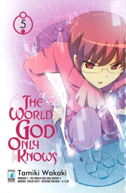 The world god only knows. Vol. 5.