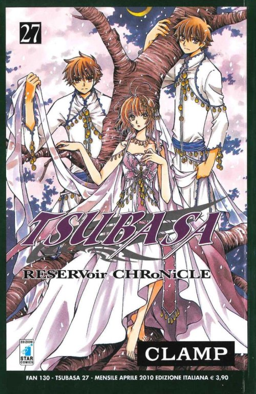 Tsubaba reservoir chronicle. Vol. 27.