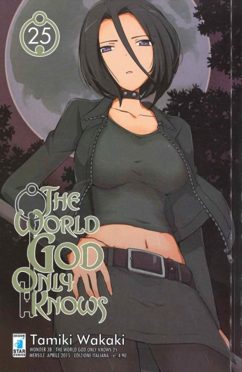 The world god only knows. Vol. 25.