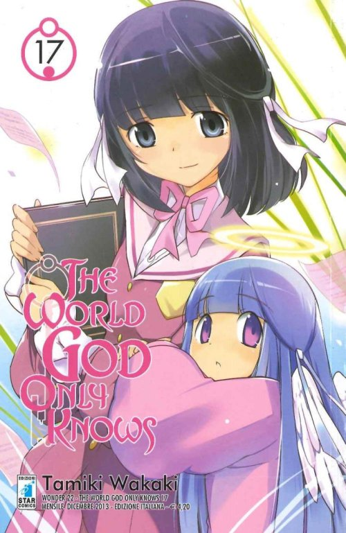 The world god only knows. Vol. 17.