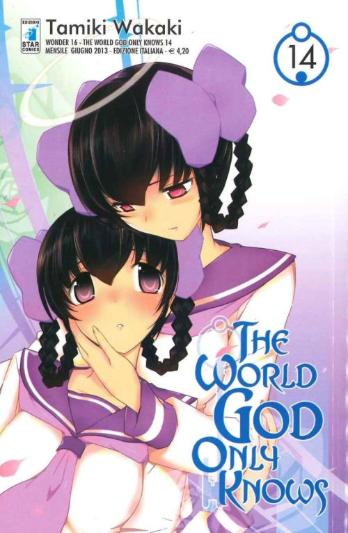 The world god only knows. Vol. 14.