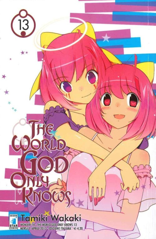 The world god only knows. Vol. 13.