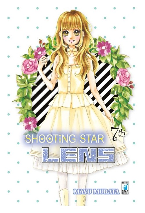 Shooting Star Lens. Vol. 7.