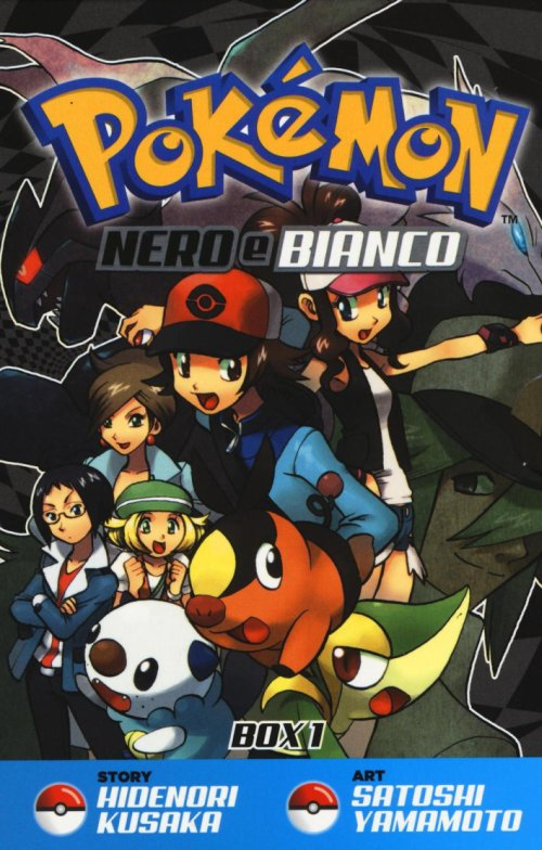 Pokemon nero e bianco. Box 1 vol. 1-10.