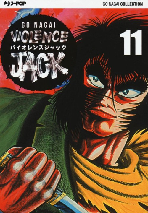 Violence Jack. Ultimate edition. Vol. 11.