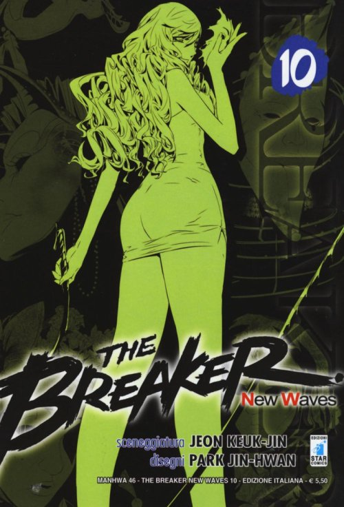 The breaker. New waves. Vol. 10.