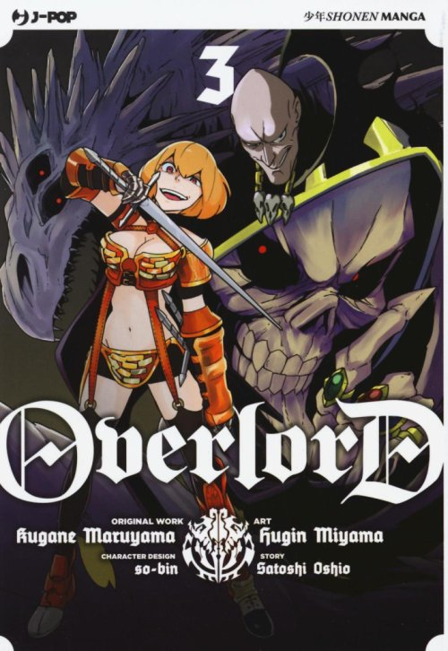 Overlord. Vol. 3.