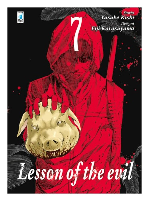 Lesson of the evil. Vol. 7.