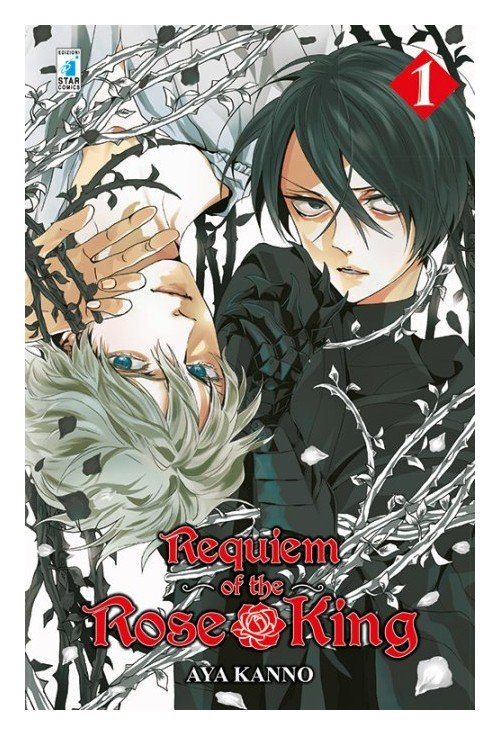 Requiem of the Rose King. Vol. 1.