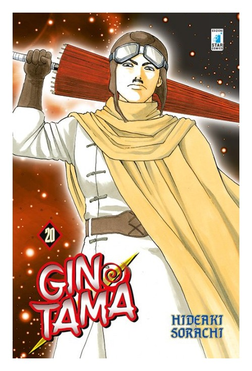 Gintama. Vol. 20.