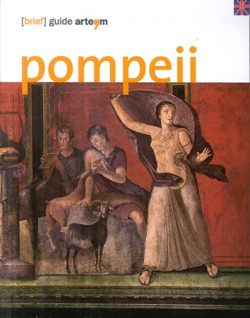 Pompeii. (Brief) guide.